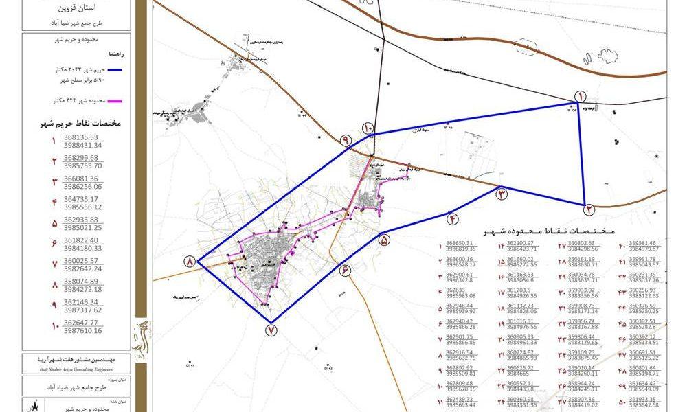 طرح جامع شهر ضیاءآباد - نقشه محدوده و حریم شهر