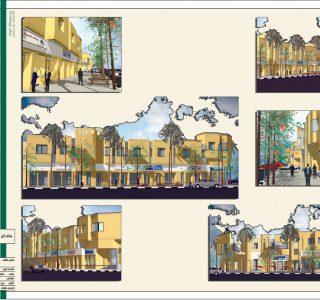 طراحی تجاری مسکونی شهر بم - سه بعدی