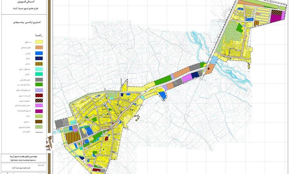 طرح جامع شهر ضیاءآباد - نقشه کاربری اراضی پیشنهادی