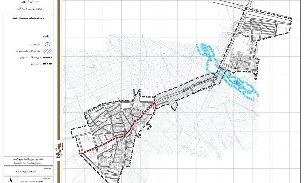 طرح جامع شهر ضیاءآباد - نقشه محدوده محلات پیشنهادی شهر