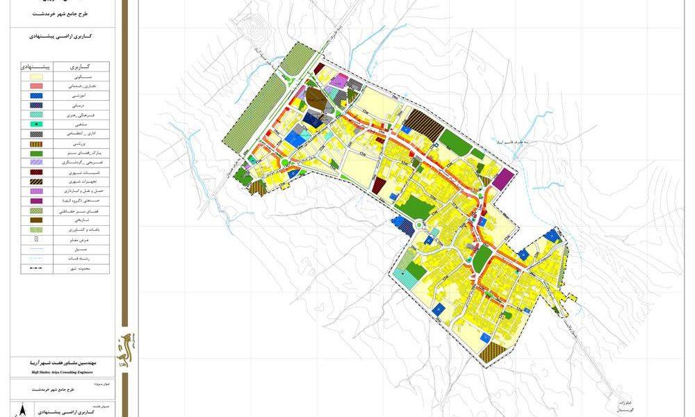 طرح جامع شهر خرمدشت - نقشه کاربری اراضی پیشنهادی