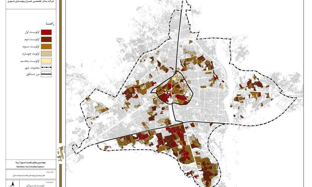 طرح بهسازی و نوسازی بافت فرسوده شهر ساری - اولویت فرسودگی