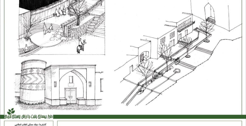 طرح بهسازی بافت با ارزش روستای انجدان - پرسپکتیو