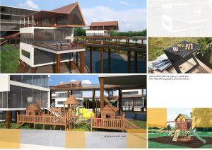امکانسنجی و کانسپت حجمی معماری اراضی سلمانشهر - طرح پیشنهادی