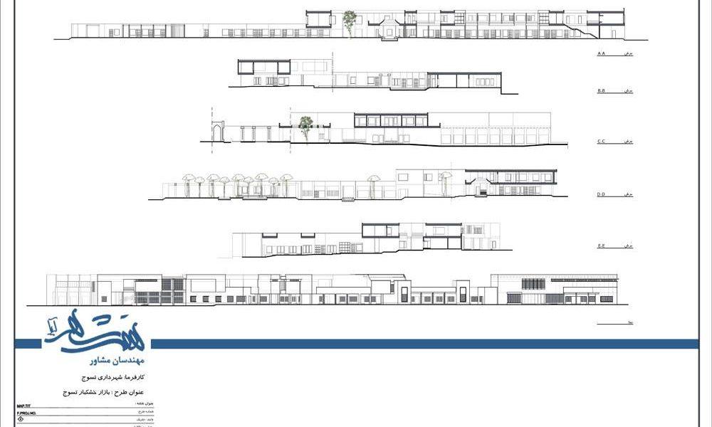 طراحی شهری و طرح نوسازی بازار تسوج - طرح نما