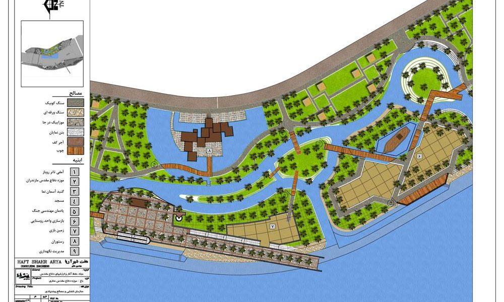 طراحی محوطه باغ موزه دفاع مقدس مازندران - نقشه سازمان فضایی و مصالح پیشنهادی