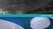بازسازی و دکوراسیون داخلی واحد تجاری - مراحل اجرای سقف کاذب کناف