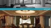 طراحی داخلی و بازسازی منزل مسکونی اقدسیه - اتاق پذیرایی