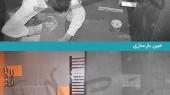 مراحل اجرای بازسازی و دکوراسیون داخلی منزل مسکونی ولیعصر - حین بازسازی