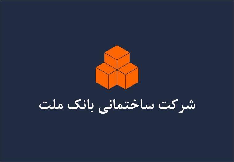 شرکت ساختمانی بانک ملت