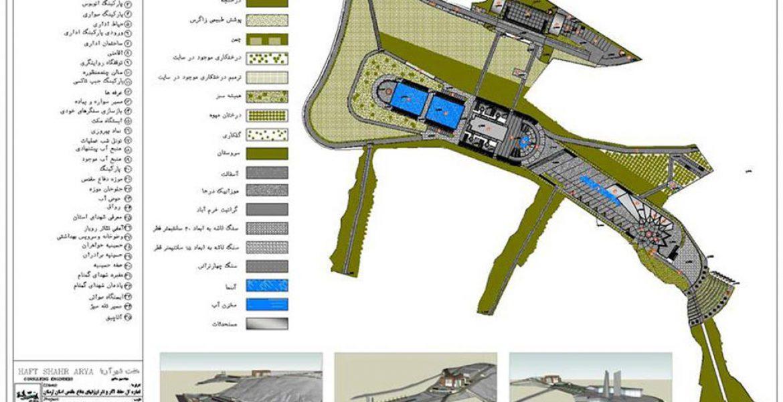 طراحی باغ موزه دفاع مقدس خرم آباد - نقشه سایت پلان