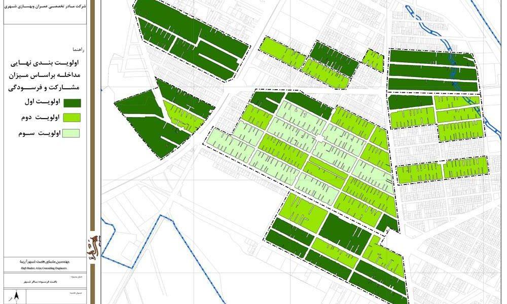 طرح بهسازی و نوسازی بافت فرسوده باقرشهر - نقشه اولویت بندی مداخله در بافت فرسوده