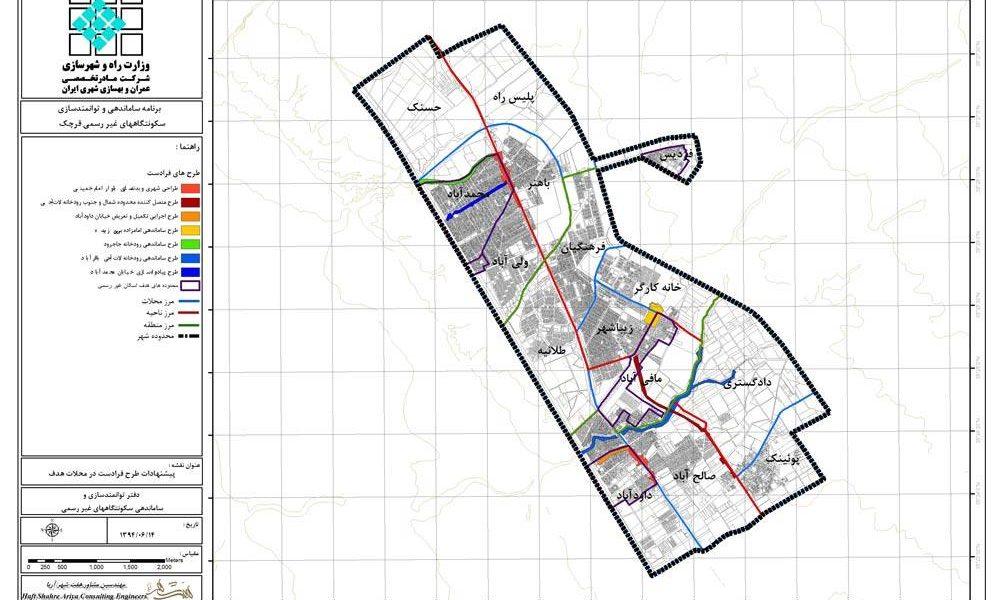 طرح ساماندهی سکونتگاههای غیررسمی و توانمند سازی اجتماعات با تاکید بر بهسازی شهری، شهر قرچک - نقشه پیشنهادات طرح های فرادست در محلات هدف