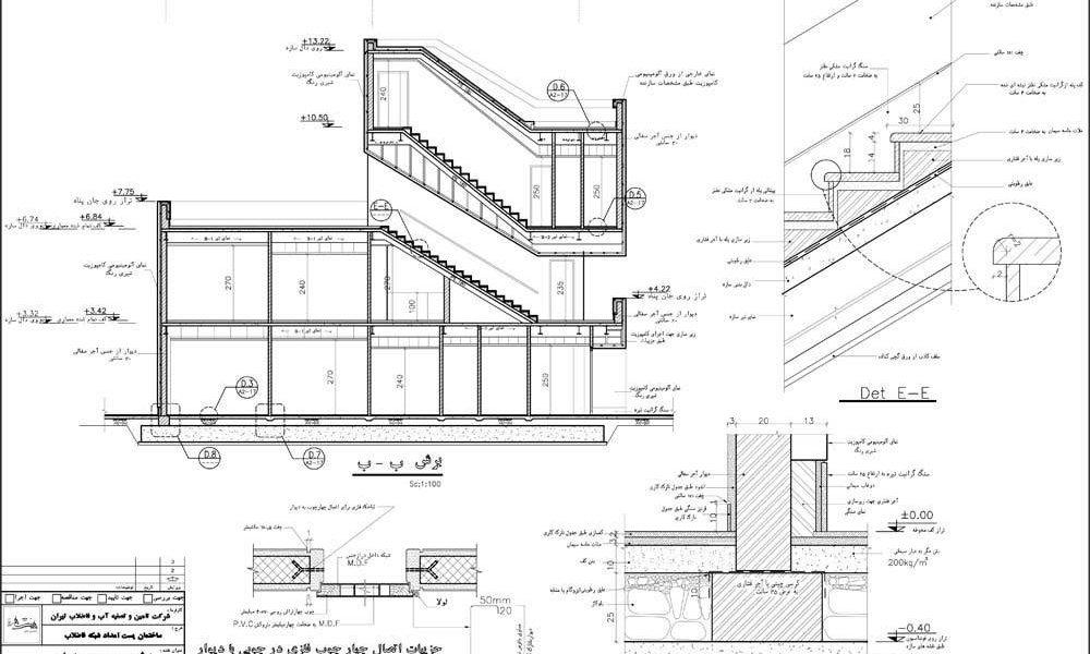 طراحی پست امداد شبکه فاضلاب - برش و جزییات معماری