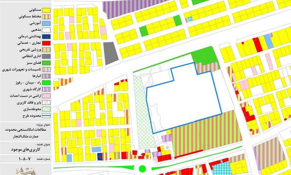 طرح امکان سنجی گردشگری عمارت ملک التجار بوشهر - نقشه کاربری اراضی وضع موجود