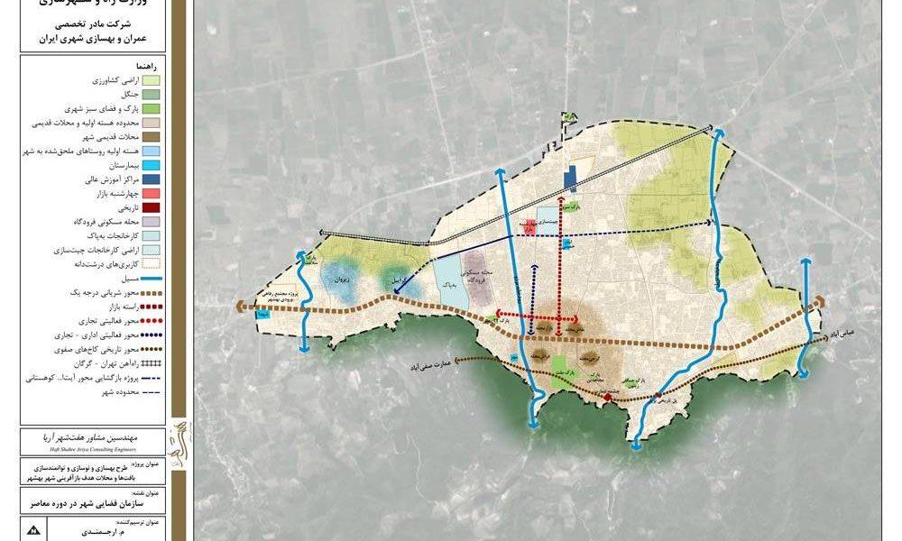 طرح بهسازی و نوسازی بافتهای ناکارآمد شهری شهر بهشهر - نقشه سازمان فضایی شهر در دوره معاصر