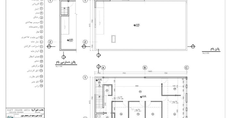 طراحی پست امداد شبکه فاضلاب - طرح سه بعدی نما