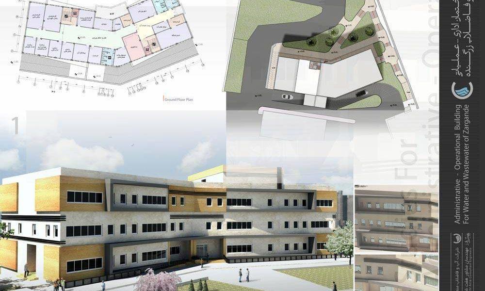 طراحی ساختمان آب و فاضلاب زرگنده - پلان طبقات