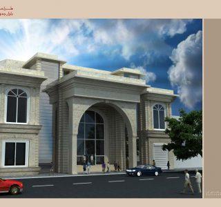 طراحی معماری مجتمع تجاری کرمان