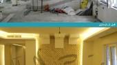 بازسازی واحد مسکونی - اتاق نشیمن و هال