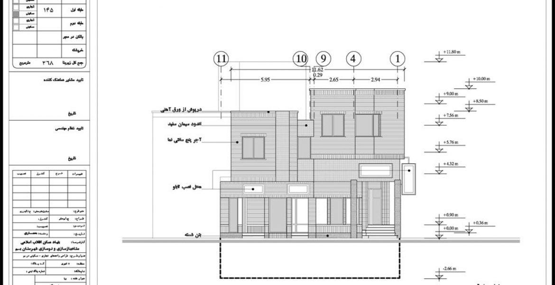 نمای معماری