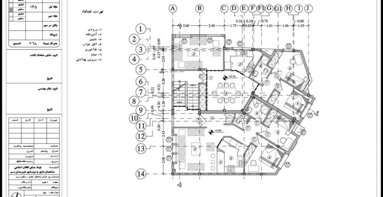 پلان معماری بم