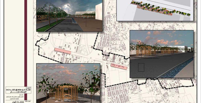 طراحی ورودی شهری