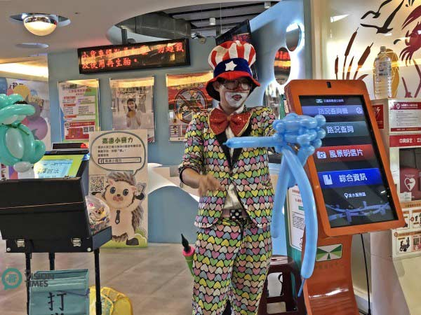 اجرای برنامه شاد و مفرح در مجتمع خدماتی رفاهی کینگشوی تایوان